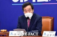 [TF초점] '취임 50일' 이낙연, '당 기반 구축' 순항 중?
