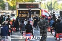 [TF포토] 적선빌딩 앞에서 열린 보수단체 집회