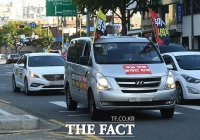 [TF사진관] 집회 금지 기준 완화된 주말...'드라이브 스루 집회 연 보수단체'