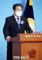 [TF포토] 김경협, '옵티머스 투자 권력형 비리 아냐'