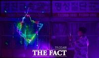 [TF포토] '빛의 예술'로 꾸며진 철공소 골목