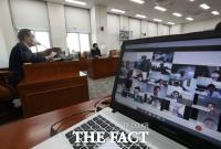 [TF포토] 영상 의원총회 갖는 국민의힘