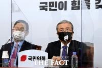 국민의힘, '라임·옵티머스 사태' 특검 제안…與 거부 시 '장외투쟁' 만지작
