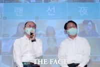 [TF포토] KT-서울시교육청, '비대면 교육 위한 업무협약 체결'
