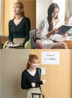 이혜리, '청춘기록' 톱스타로 '특출'…박소담과 케미 기대↑