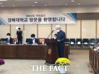 '경북대 화학실 폭발사고 학생들 산재 적용길 열리나?'