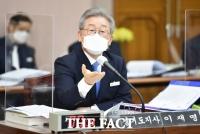 [TF이슈] '이재명 청문회'된 경기도 국감, '타임지·옵티머스' 설전