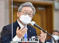 [TF사진관] '이재명 타임지 1억 광고 적절하나?'...국감에서 논란 제기한 야당