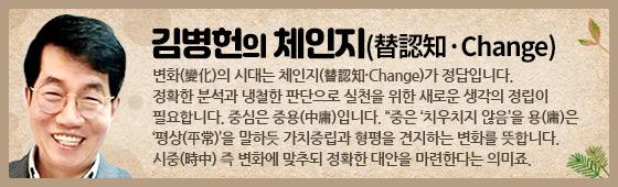 서울 강남에서 촉발된 전세난이 수도권 전역으로 번지고 있다. 최근 강남에서 전세 매물은 자취를 감춘 상태다. /윤정원 기자