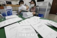 [TF사진관] 국회 도착한 '월성 1호기' 감사 결과 보고서
