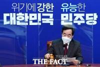 [김병헌의 체인지(替認知·Change)] 이낙연표 부동산 정책, '우물고누 첫수'를 기대한다