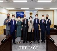 경북도의회, '원자력대책 특별위원회' 구성