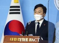[TF사진관] 원희룡 제주지사, '후쿠시마 오염수 방류 중단 촉구'