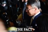 [TF현장] '양승태의 눈엣가시' 인권법연구회는 이름이 문제였다?
