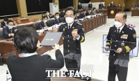 [TF사진관] 국회 행안위, 경기남북부지방경찰청 국정감사 실시