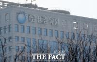 오늘(20일) '라임 사태' 첫 제재심, 운용사 업계 퇴출되나