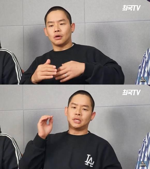 김형인은 지인의 부탁으로 도박장을 두 차례 찾은 적이 있으나 상습 도박이 아니며 도박장 개설에 가담하지 않았다고 부인했다. /유튜브 최국TV 캡처