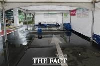 [TF사진관] '독감백신 사망' 소식에 한산해진 보건소