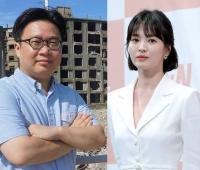 송혜교, 김좌진 장군 부조작품 기증…9년간 25곳 기증