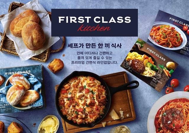 파리바게뜨가 자체 프리미엄 가정간편식 브랜드 퍼스트 클래스 키친을 론칭하고 13종의 제품을 출시한다. /파리바게뜨 제공
