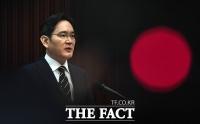 '부정승계 의혹' 이재용 첫 재판서 혐의 부인…