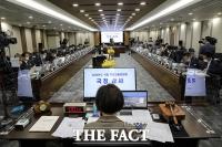 [TF사진관] '정규직 전환 논란 문제' 불거진 인천공항공사 국감