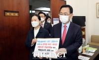 [TF사진관] 주호영-권은희, 라임·옵티머스 관련 특검 법률안 제출