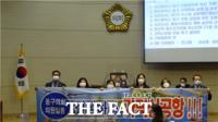 부산 동구의회, 가덕신공항 건설 촉구 결의안 채택