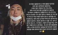 랍온어비트, 대마초 옹호 발언 논란→ '쇼미더머니9' 통편집