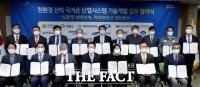 전남도, LNG선박 저장탱크 '국산화'…기업과 공동 기술개발