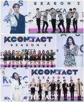 [TF사진관] '케이콘택트 시즌2' 참석한★들의 매력 포토타임