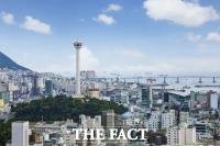 [TF기획]인구절벽 부산 ① 25년 만에 중형급 도시 '경주' 2개 사라졌다