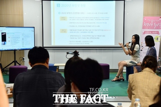 지난 6월 5일 청년두드림센터 열린 부산청년정책네트워크 현장. /부산시 제공