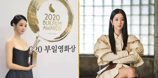 배우 서예지가 2020 부일 영화상에서 인기 스타상을 수상했다. /골드메달리스트 SNS