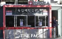 [TF포토] 한산해진 예방접종 창구