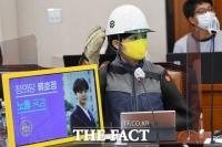 [TF초점] 역대 최연소 국회의원 살펴보니…더 눈에 띄는 류호정?