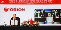 오리온홀딩스, 中 국영 제약기업 '한·중 바이오 사업 합자계약' 체결