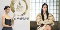 서예지, '부일영화상'서 인기스타상 수상