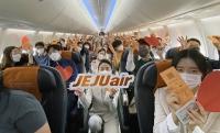 [TF사진관] 제주항공, 국내 항공사 최초 '목적지 없는 관광비행'