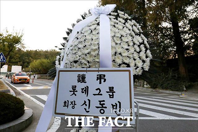 신동빈 롯데그룹 회장이 보낸 근조화환이 전달되고 있다. /이덕인 기자