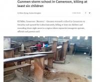카메론 학교서 총기 난사로 어린이 8명 사망…10명↑ 부상