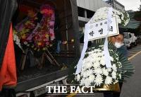 [TF사진관] 고 이건희 회장 빈소 도착한 박병석 국회의장이 보낸 근조화환