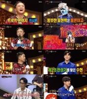 '복명가왕' 여수밤바다·진시몬, 암모나이트·수현…반지원정대는?