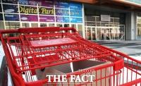 이마트·롯데마트·홈플러스·코스트코…25일 대형마트 대부분 휴무