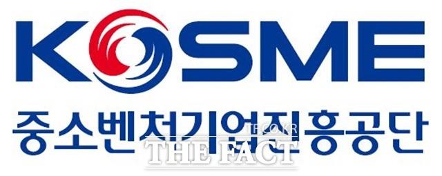 중소벤처기업진흥공단 로고. /더팩트 DB