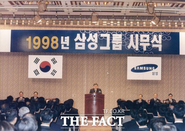 1998년 삼성그룹 시무식에서 발언하는 이건희 회장. /삼성전자 제공