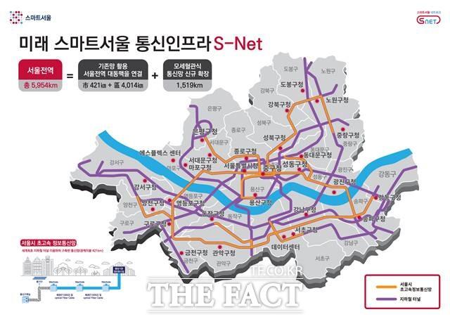 서울시가 자체 공공 와이파이 서비스 까치온을 시작한다. 서울시 전체 S-Net 지도. /서울시 제공