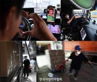 더팩트 임영무 기자, 사진기자협회 '이달의 보도사진상' 수상