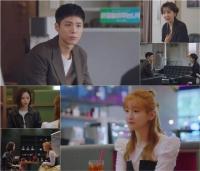 종영 D-2 '청춘기록', 꿈·사랑 중 박보검의 선택은?