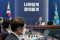 [고기화의 세상만사] 800만 열망 '동남권 메가시티', 공수표 안되려면
